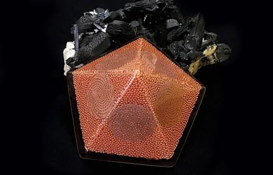 MARS PYRAMIDE ORGONION B2